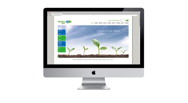 聚农网站系统