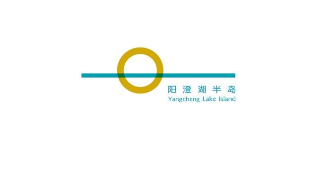 阳澄湖半岛